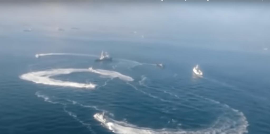 Kerch Strait Accident