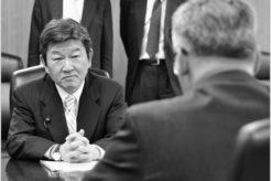 US Japan Trade Talks