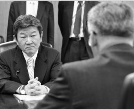 US Japan Trade Talks